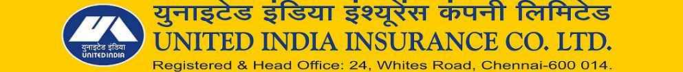 United India Insurance Company LOGO